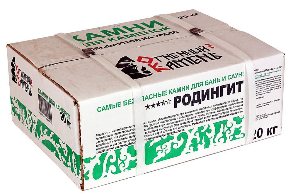 коробка родингит.jpg