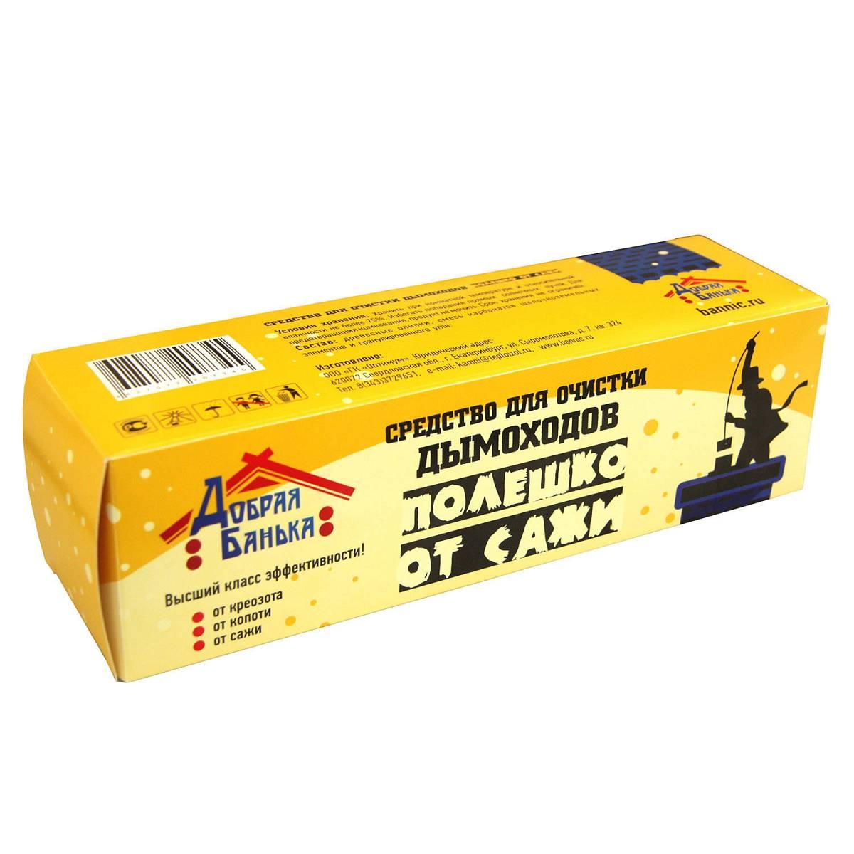 Где купить средство очистки дымохода от сажи трубы дымоходы vaillant